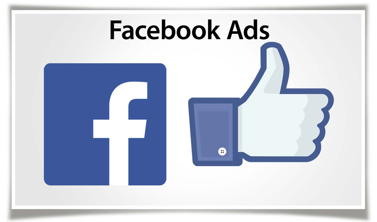 FacebookAds_Banner2 إعلانات فيس بوك و الشركات الناشئة : الواقع و المستقبل