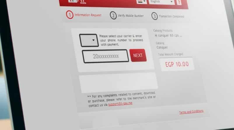 T-pay أزمة التجارة الإلكترونية العربية ؟ فكر مجددا