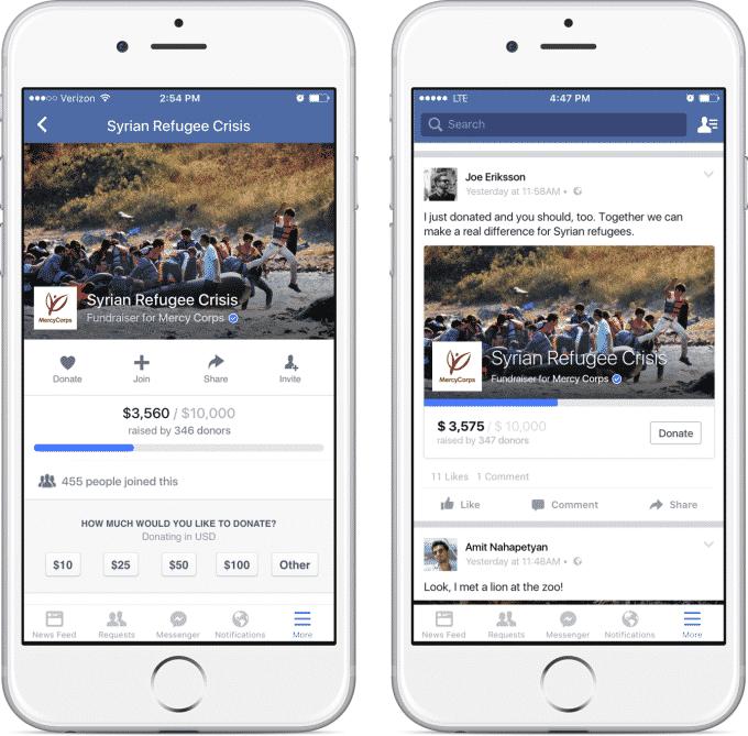 fundraiser-on-mobile-and-shared-with-friends-v4 كيف سينافس فيس بوك منصات دعم المشاريع بما فيها Kickstarter؟