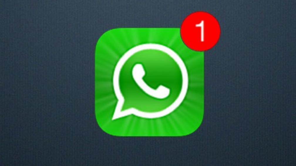 whatsapp واتساب في 2016 على أبواب تحديثات و تحديات كبرى