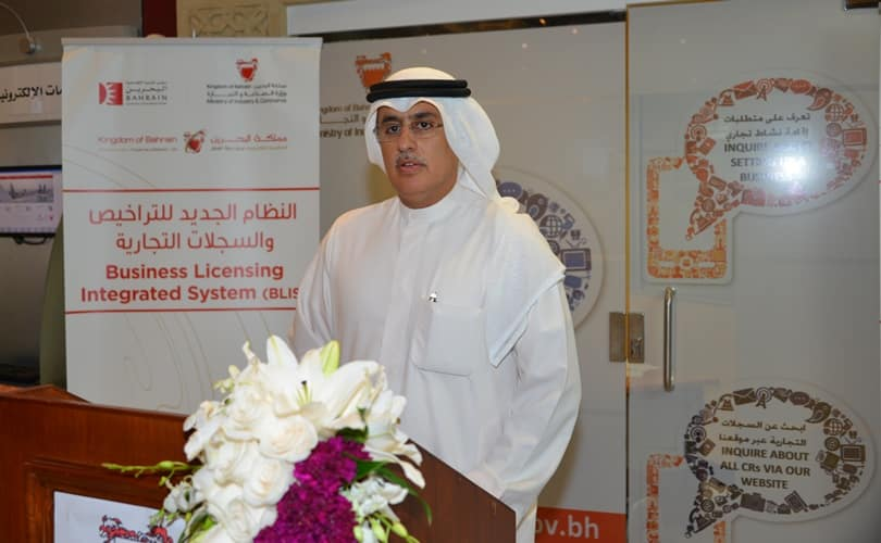 %D8%A7%D9%84%D8%A8%D8%AD%D8%B1%D9%8A%D9%86 البحرين أفضل دولة عربية تحارب التسويق الشبكي وقبله الهرمي