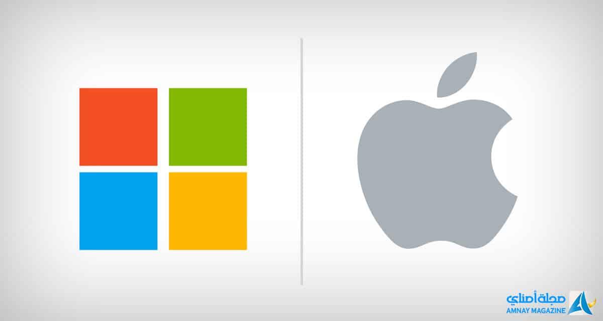 apple-ms-logo مؤتمر WWDC 2016 لن ينقذ آبل من الأزمة وعليها أن تتعلم من مايكروسوفت