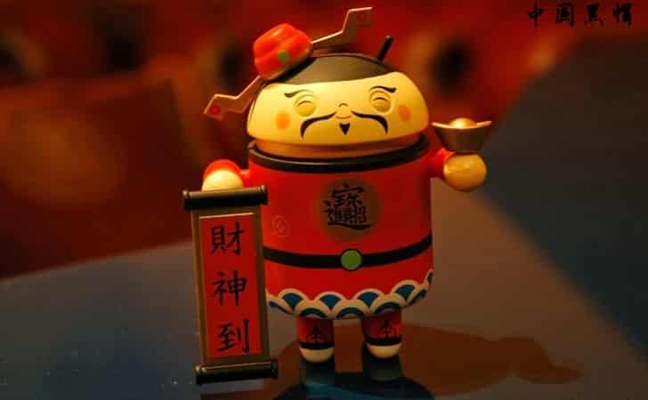 Phone-Models-Shipped-with-Pre-Installed-Spyware 700 مليون جاسوس عبارة عن الهواتف الصينية والأمريكية و19 هاتفا عليك تجنب شرائها