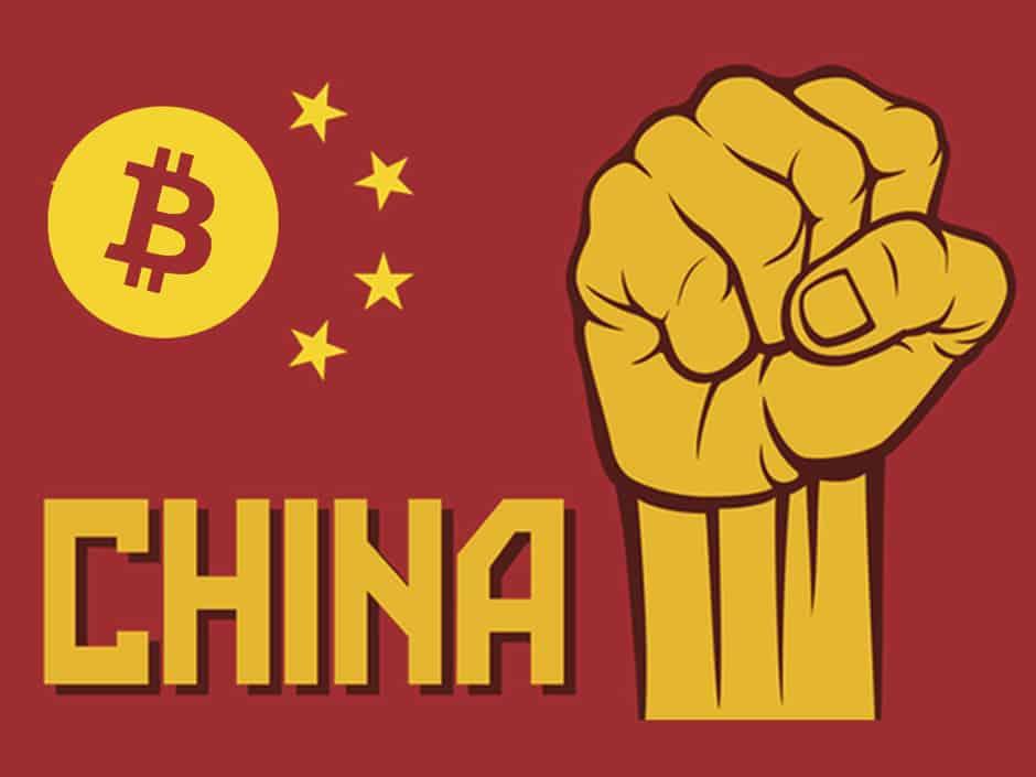 Bitcoin-China 4 حقائق عن الصين أكبر دولة داعمة لعملة بيتكوين