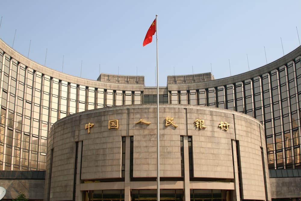 china-central-bank بيتكوين ليست عملة بل سلعة افتراضية ونوع من الأصول في الصين