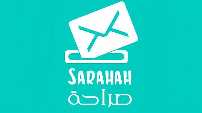 %D8%B5%D8%B1%D8%A7%D8%AD%D8%A9 احصائيات تطبيق صراحة Sarahah السعودي الذي وصل إلى العالمية