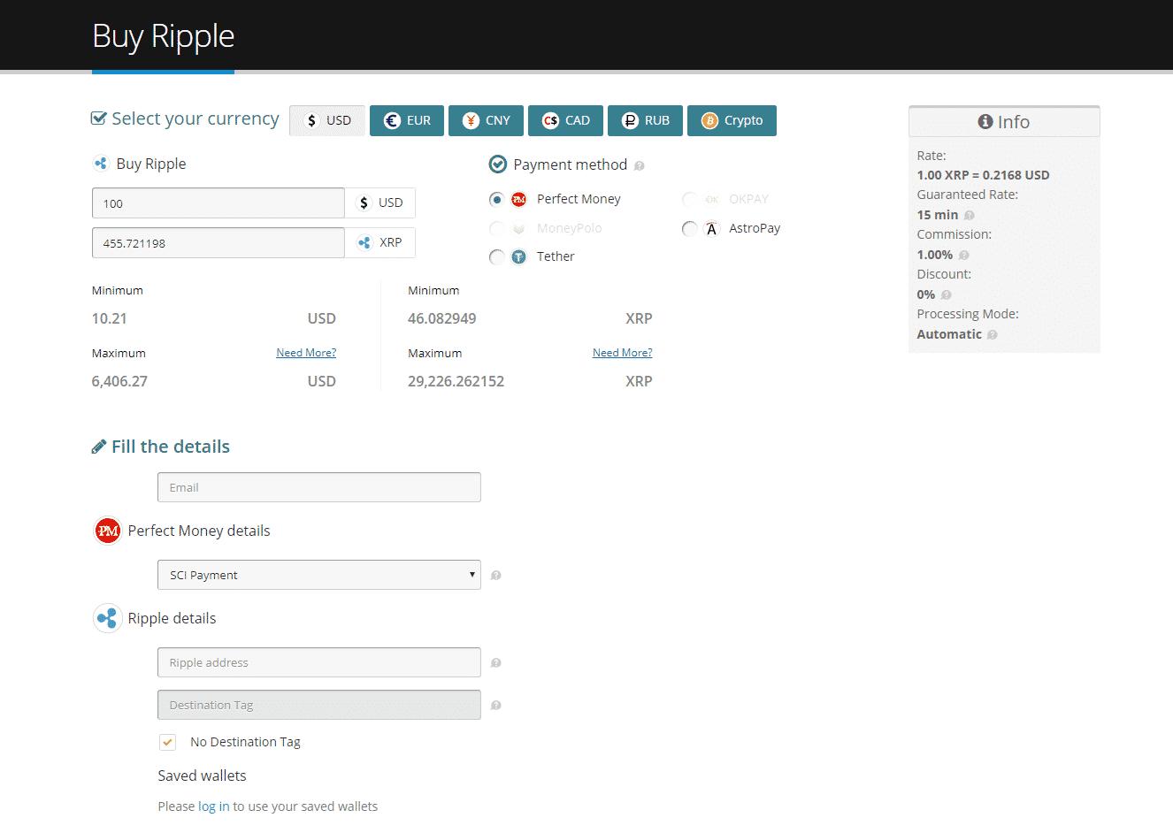 Buy-Ripple كيفية شراء عملة الريبل Ripple بسرعة وتخزينها في أفضل محفظة رقمية