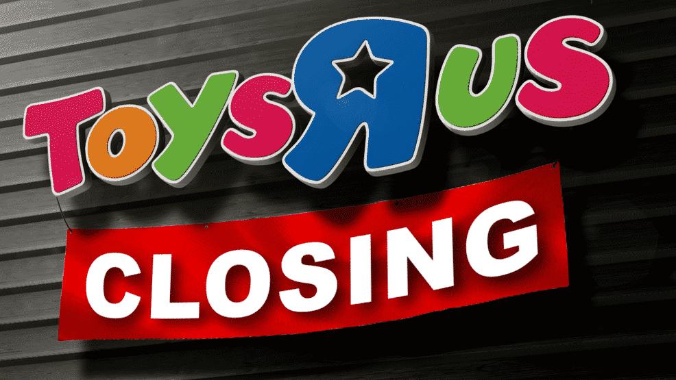 """Toys-%E2%80%9CR%E2%80%9D-Us 3 أسباب أدت إلى افلاس Toys """"R"""" Us وفوز الأزمة القاتلة"""