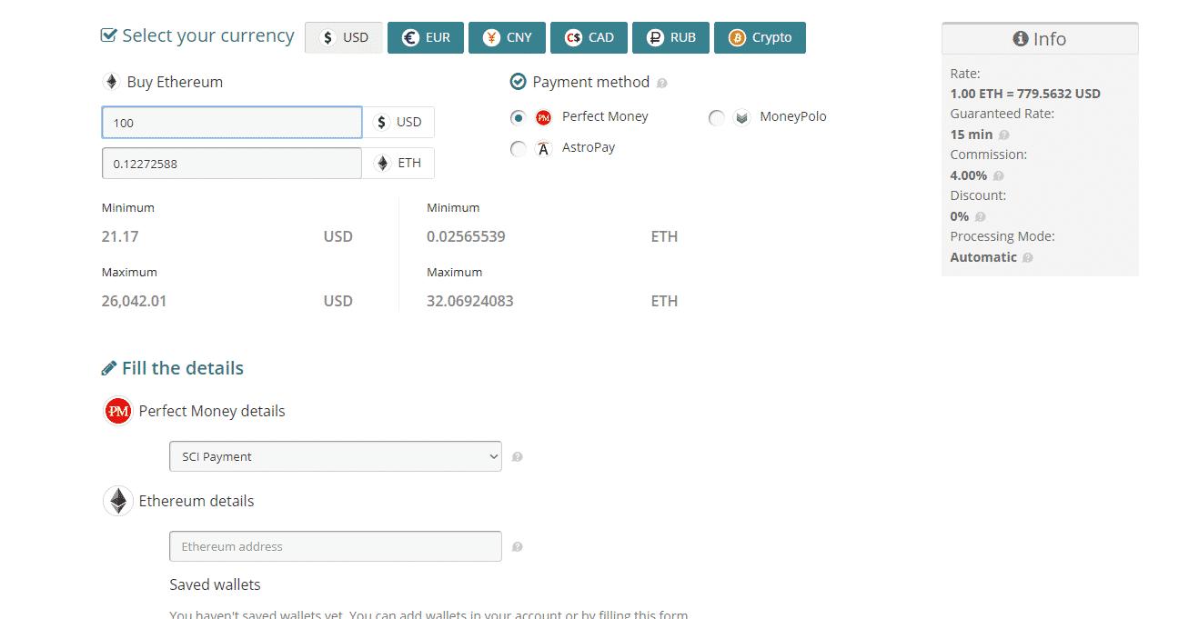 %D8%A7%D9%84%D8%A5%D8%AB%D8%B1%D9%8A%D9%88%D9%85 كيفية شراء الإيثريوم Ethereum بسرعة وتخزينها في أفضل محفظة