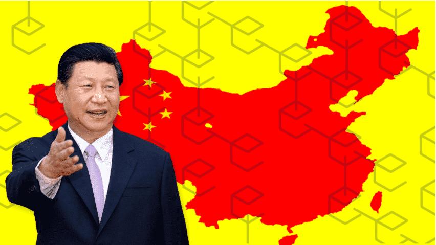 %D8%A7%D9%84%D8%B9%D9%85%D9%84%D8%A7%D8%AA-%D8%A7%D9%84%D8%B1%D9%82%D9%85%D9%8A%D8%A9-%D8%A7%D9%84%D9%85%D8%B4%D9%81%D8%B1%D8%A9 الصين وثورة بلوك تشين وخطاب الرئيس الصيني