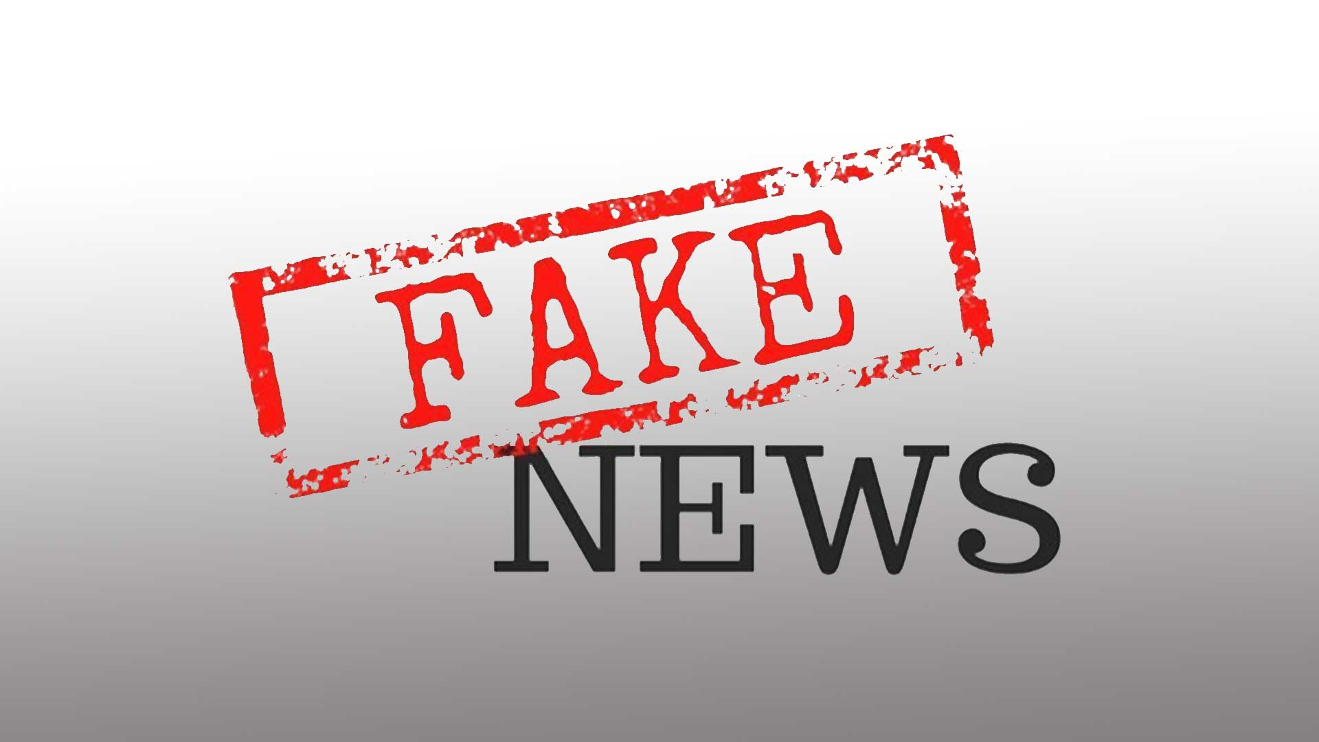fakenews ضحكة تقنية: أنشر الأخبار المزيفة والمعلومات المضللة ولك الأجر