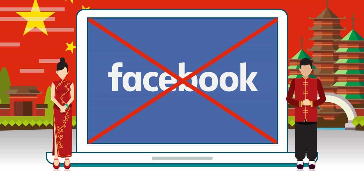facebook-in-china-1280x600 حظر فيس بوك في الصين من ثوابث الحزب الشيوعي الحاكم